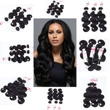 Brazilian Virgin Hair Body Wave 3 Bundle Deals Brazilian Human Hair Weave Bundles 7A Unprocessed Body Wave Hair Extensions #1B