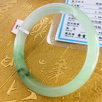 Send A certificate natural Jadeite bracelet Beautiful apple green 54 61mm female Princess bracelet Jewelry gift