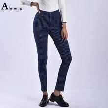 Aimsnug модные уличные полосатые синие джинсовые брюки с высокой