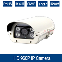 Free Shipping 1 3mp Ip Camera 1280 960P 1 3MP 4pcs Array Leds ONVIF Waterproof Outdoor