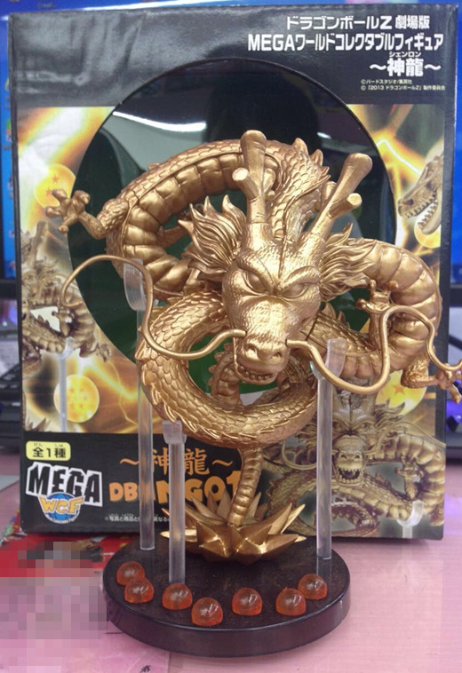 Anime Dragon Ball Z Model Golden Dragon Boxed PVC Action Figures Collectible Toys Christmas Gift 20cm