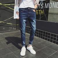 2017 Latest Autumn Jeans Men S Casual Fashion Slim Pants Korean Cowboy Trousers Trend Youth Style
