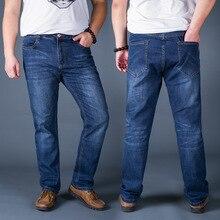 2018 new fertilizer plus high waist fat pants loose large size casual men's jeans 30 31 32 33 34 36 38 40 42 44 46 48