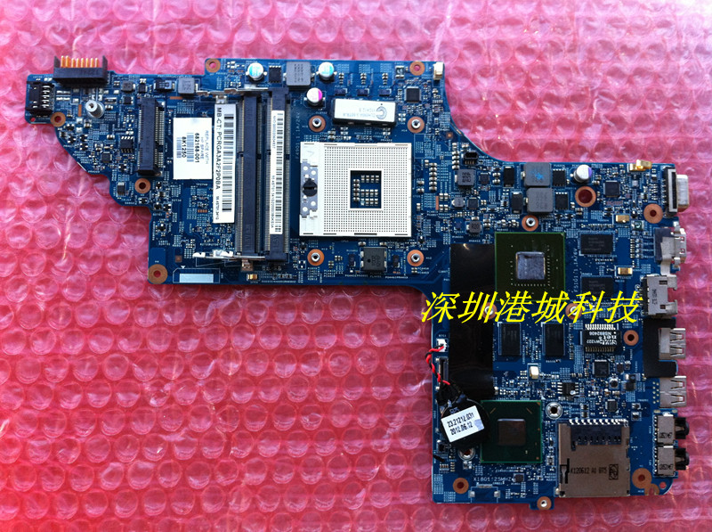 682170-501 Free Shipping laptop motherboard 682170-001 for HP Pavilion DV6 DV6-7000 630M/2G Notebook PC systemboard 100% Tested free shipping laptop motherboard 746447 501 for hp touchsmart 15 envy15 hm87 740m 2g 746447 001 notebook system tested