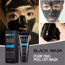 Mabox Blackhead Remover,Pore Control, Skin Cleansing, Purifying Bamboo Charcoal, Peel Off Facial Black Mask.1 bottle
