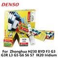 4 шт./компл. автомобильная свеча зажигания DENSO для Zhonghua H230 BYD F3 G3 G3R L3 G5 G6 S6 S7 IK20 Iridium