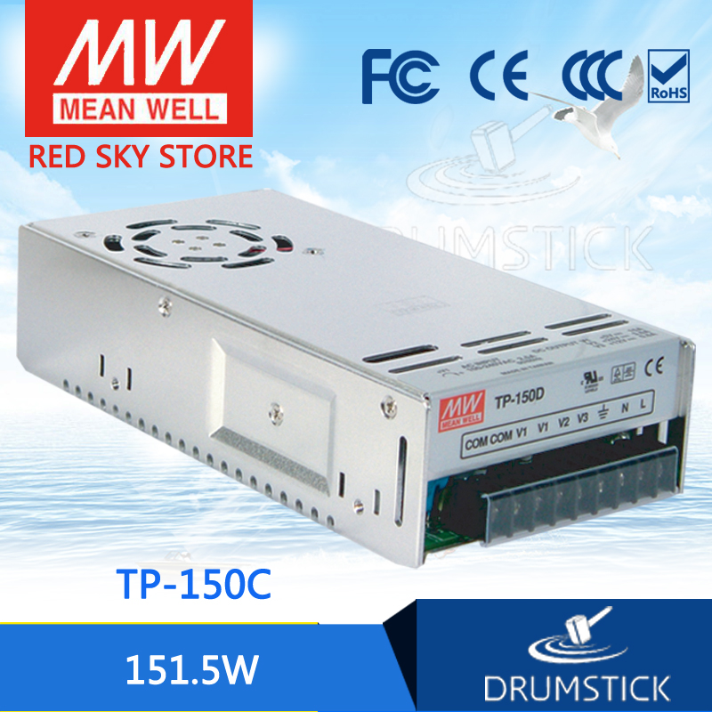 Hot sale MEAN WELL TP-150C meanwell TP-150 151.5W Triple Output with PFC Function Power Supply hot selling mean well tp 150a meanwell tp 150 150w triple output with pfc function power supply