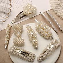 Yobest Fashion Simulated-pearl Hair Clips For Women Girls 2019 Elegant Wedding Party Clip Set Female Jewelry Wholesale