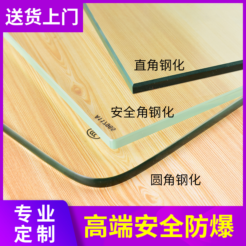TV Background Wall Painting Art Glass Customized KTV Mirror Stereo Decoration Simple Modern Living Room 3D Film and Television-4
