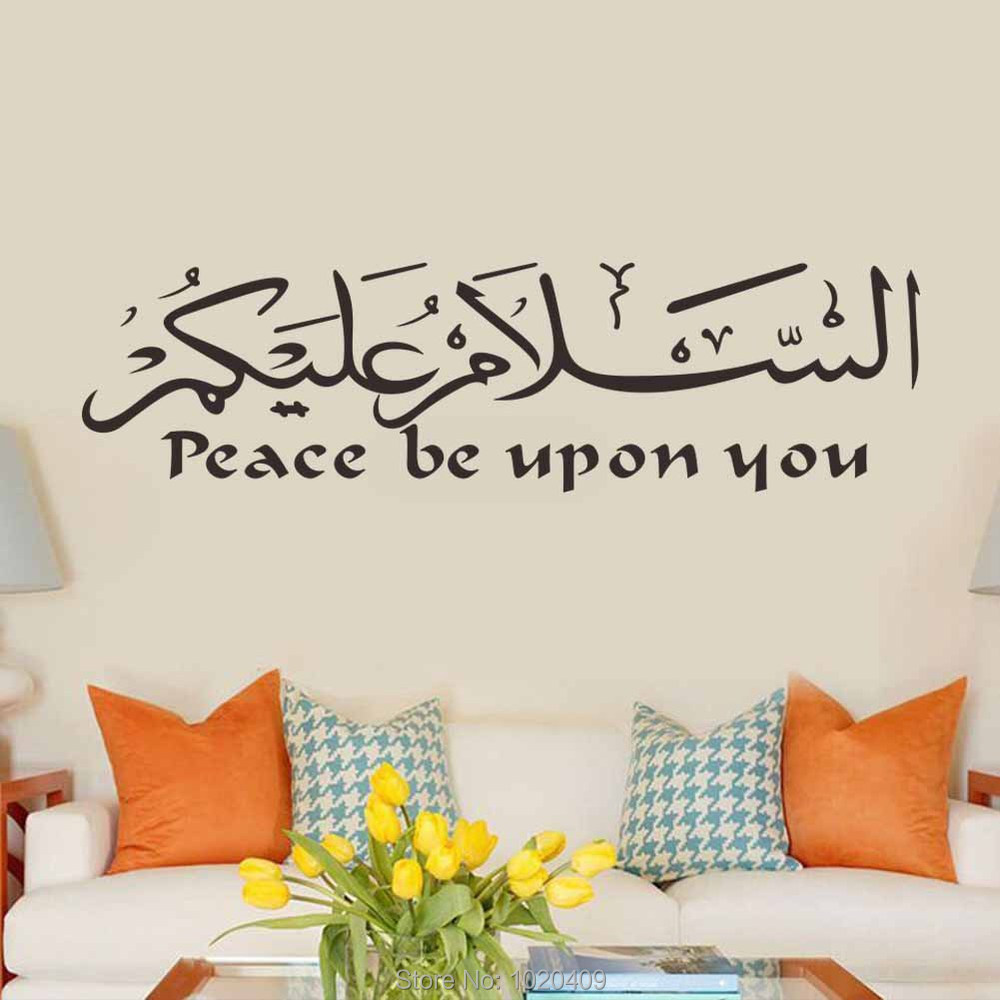 Popular Islamic Home Decorations Buy Cheap Islamic Home