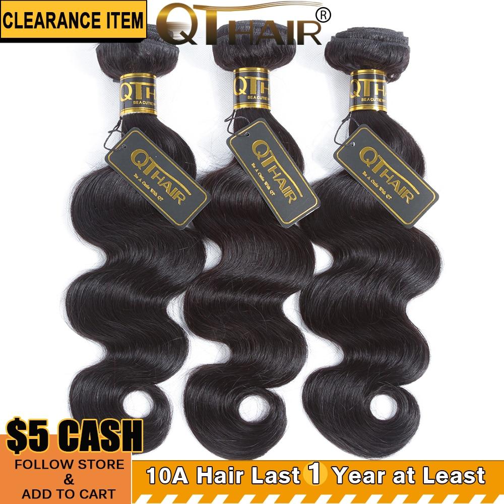 Brazilian 3 Bundles Body wave 100 Human Hair Weave Bundles Human Hair Extensions 3pc lot QT