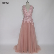 Dusty Pink Evening Gowns