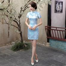 New Arrival Gold Chinese Women Satin Qipao Traditional Short Mini Cheongsam Sexy Floral Dress