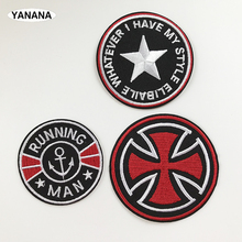 Individual slogans Embroidered Patches for Clothing DIY Stripes Applique Clothes Stickers Iron on Badges russia logo letter embroidered patches for clothing diy stripes applique clothes stickers iron on creative badges biker parches