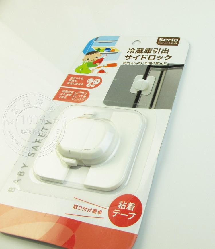 1pcs Mother Child Supplies Refrigerator Lock Baby Kid Safety Supplies Multifunction Security Lock Drawer Lock Child