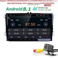 android8.1 car gps navigation for skoda V W volkswagen amarok beetle bora caddy CC EOS j etta polo rabbit sharan gps 2GRAM CAM