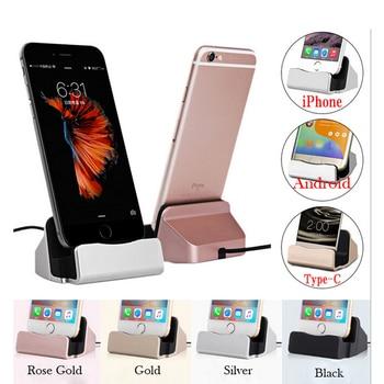 Зарядное устройство для iPhone, Xiaomi, Android, подставка-зарядка с кабелем USB типа С для обмена данными
