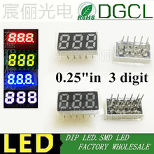 "0.25 inch RED/Blue/GREEN/WHITE 7 Segment display 0.25"" LED Display 3 Bit Digital Tube Series Voltage Panel(China)"