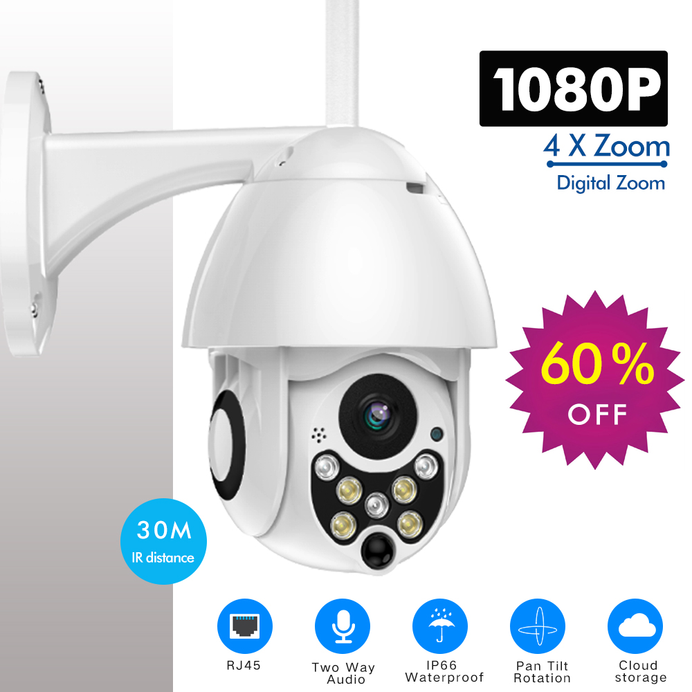 SDETER PTZ 1080P IP Camera WIFI Speed Dome Wireless CCTV Camera Outdoor Security Camara Pan Tilt