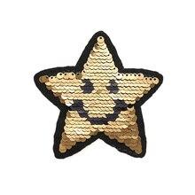 Изменение цвета блестки патч Реверсивный пришить звезда башня для одежды DIY Одежда Пальто 669