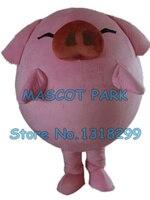 McDull pig mascot costume green ant custom cartoon character cosply carnival costume 3223