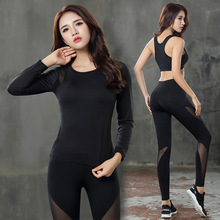 New yoga clothes womens three-piece Slim thin breathable mesh yarn stitching running clothing fitness intimate