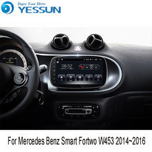 For Mercedes Benz Smart Fortwo W453 Car Android Media Player System Radio Stereo Gps Navigation Multimedia Audio Video