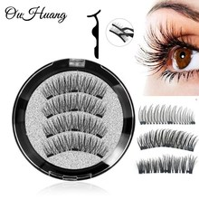 Handmade 3D Magnetic Eyelashes with 3 Magnets Magnetic Lashes Natural False Eyelashes Magnet Lashes with Eyelashes Applicator 4pcs magnetic false eyelashes natural with 3d magnets handmade magnetic lashes natural lashes extension magnet lash