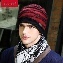 Lanmer male hat fashion stripe wool knitted hat winter warm hat street casual