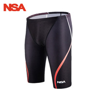 NSA Swimming Jammer Men Swimwear Shorts Quick Dry Men's Swimsuit Professional Men Competitive Swim Trunks SharkSkin Swimwear