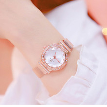 New Hot Sale Women Quartz Watch High-End Chain Linked List Custom Full Rhinestone Female