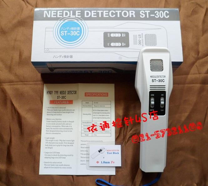 Pin детектор используется для найти булавки сломанные иглы в одежды одежда металлодетекторы легко Портативный иглы Pin ткань Утюг детектор