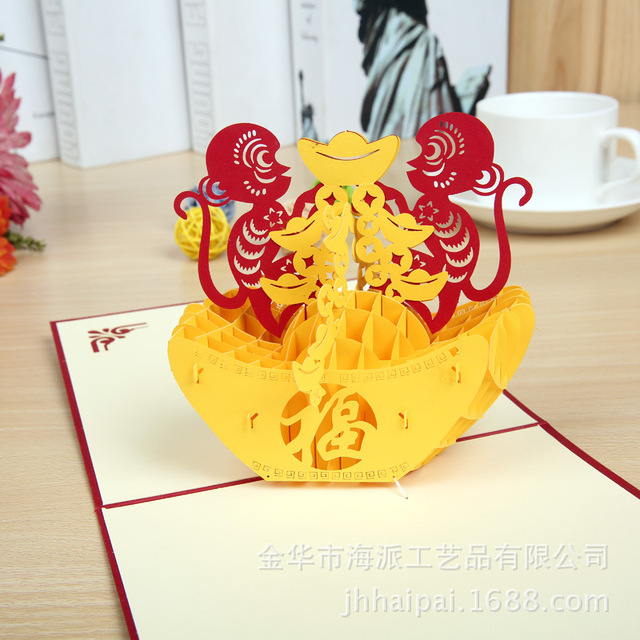 Zhao Rui monkey direct manufacturers 3D stereo creative paper art business gifts can be customized card cards