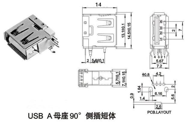 USB женский печатного монтажа разъем вертикальное