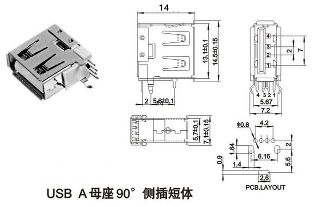 Female usb diagram electrical drawing wiring diagram usb a female pcb mount connector vertical standing 90 long 14 new rh aliexpress com female usb circuit diagram female micro usb diagram publicscrutiny Gallery