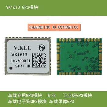 Darmowa wysyłka VK1613 moduł GPS Sirf3 nawigacji GPS układu jazdy pojazdu (pracy 100 darmowa wysyłka) 2 sztuk tanie i dobre opinie NoEnName_Null