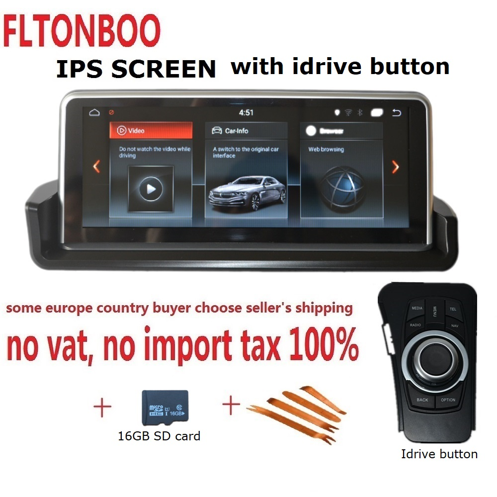 10.25 inch Android 7.1 Car Gps radio plyaer navigation for BMW E90 E91 E92 E93 support 2GB RAM 32GB ROM bluetooth 3G