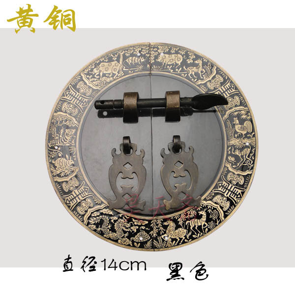 [Haotian vegetarian] Chinese decoration antique copper fittings copper door handle shoe handle HTB-196 [haotian vegetarian] round numbers engraved door handle chinese antique copper handle thicker htb 249