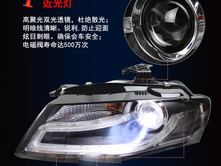 Car Styling Headlights for Audi A4L 2008 2012 LED Headlight for A4L Head Lamp LED Daytime Running Light LED DRL Bi Xenon HID