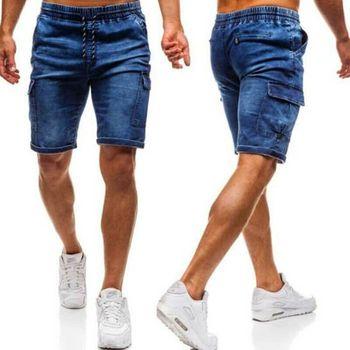Thin Denim Ruched Shorts 2