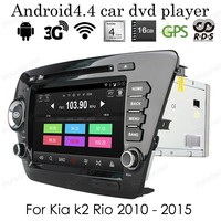 Quad Core Car Dvd Player Android 4 4 1024 600 16G ROM Radio For K Ia