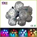 Wholesale 20pcs WS2811 DC12V 36mm 6 LEDs Transparent Cover SMD5050 RGB pixels LED Tape StringModule lampada Neon led  waterproof