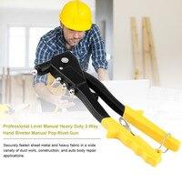 Professional Level Manual Heavy Duty 2 Way Hand Riveter Manual Pop Rivet Gun Riveting Gun Pull
