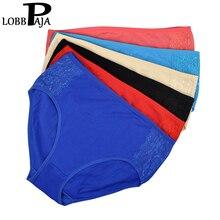 Lobbpaja 卸売 12 ピース/パック女性の下着の女性綿ハイウエストブリーフ女性母親パンティーショーツプラスサイズの女性