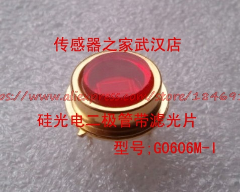 Free Shipping    Receive 650nm Red Light Detector / Silicon Photodiode / Silicon Photovoltaic Cell / Photo Sensor G0606M-I