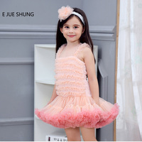 E JUE SHUNG Pink Coral Ball Gown Short Flower Girl Dresses First Communion Dresses for girls Pageant Dresses Cupcake Tutu Dress