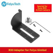 FeiyuTech Feiyu SONY RX0 Замена адаптер шину адаптер действий Камера для G5 WG2 G6 Gimbal