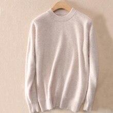 pullovers venda marca suéter