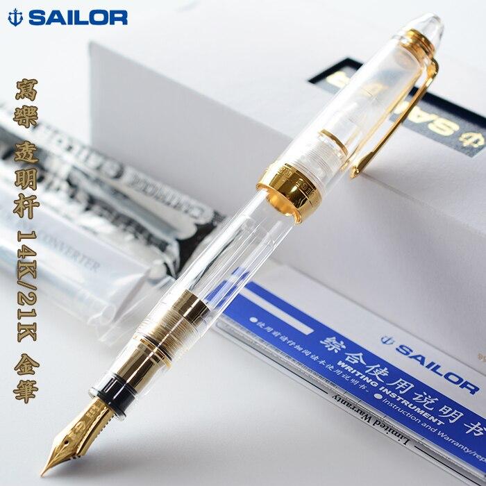 Marinero modelo transparente 14 K/21 K oro 1223/2001 pluma clásica grande-in Plumas estilográficas from Suministros de oficina y escuela    1