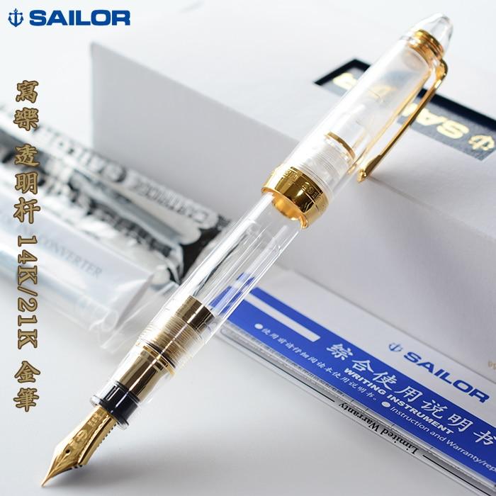 Sailor transparent model 14K/21K gold 1223/2001 Large Classic Pen